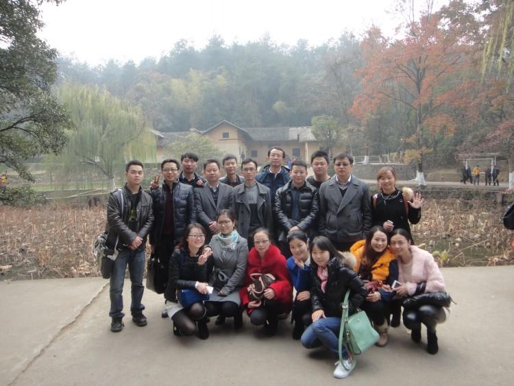 2013年12月公司业务部团建活动——长沙毛泽东故居